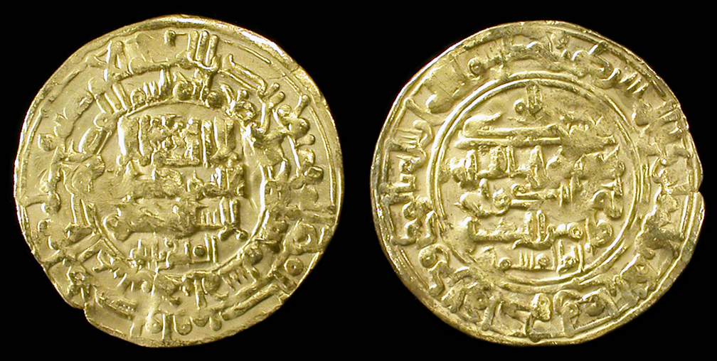 Ancient Gold Coins Coin Ofthe World